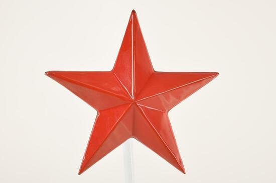 Texaco Porcelain Star