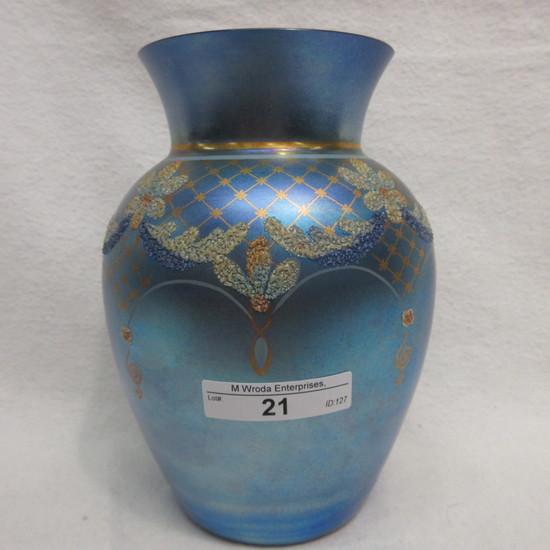 """Fenton 7"""" HP Favrene Vase"""