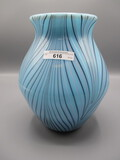 Fenton Barber pulled feather vase