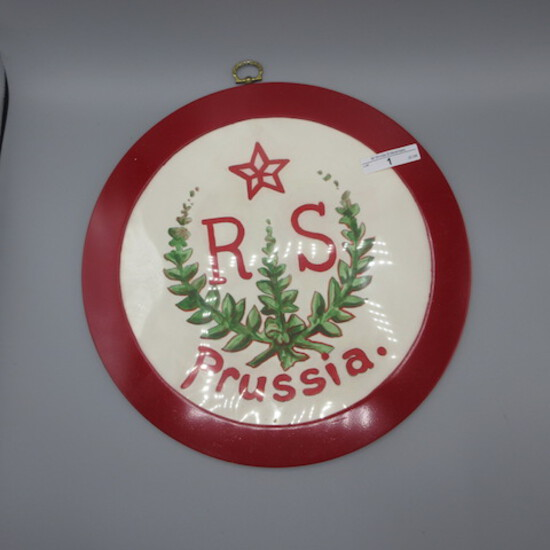 """Framed HP RS Prussia art work 12"""""""