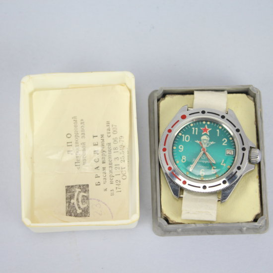 Vintage Russian Mechanical Paratrooper Military Watch In Box