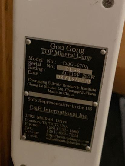Guo Gong CQG-270A Infrared Lamp