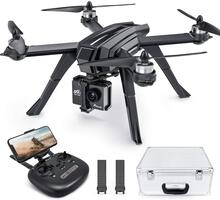 Potensic D85 FPV Drone with 2K Camera for