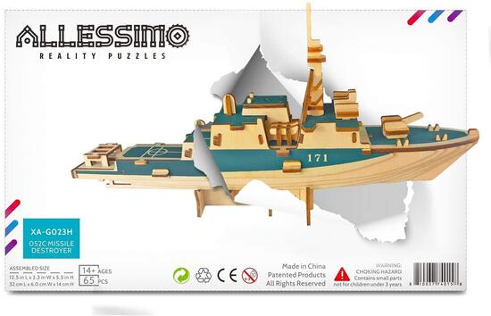 HOTBOX - SHIPPING ONLY, NO PICKUPS - Allessimo - Artisolve 3D Wooden Puzzle Missile Destroyer, Misc