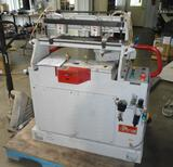 NORTHTECH DTM-1SA AUTOMATIC DOVE TAIL MACHINE, 460V 3-PH