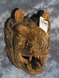 VINTAGE 1930 MEXICAN LION MASK