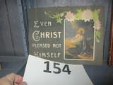 Religious sign Jesus