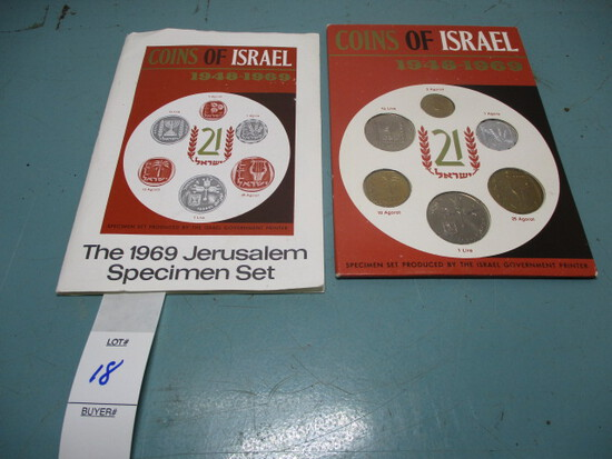 Coins of Israel set