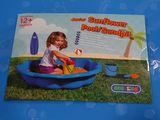 JR. Sunflower Pool