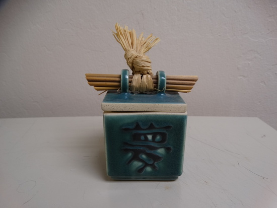 Japanese Wish Box