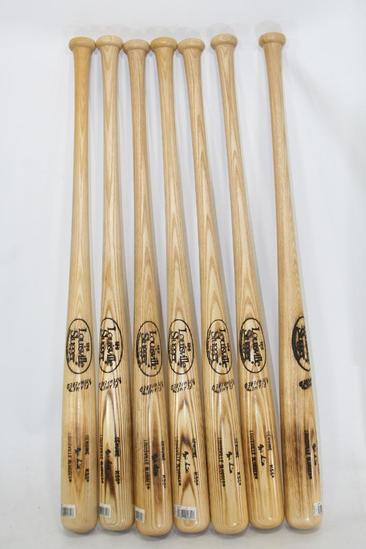 Genuine Engraved Ozzie Smith Louisville Slugger K55, 125 Baseball Bat 7 units