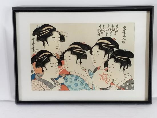 Japanese Framed Artwork 11in Tall 19in Wide some damage to the frame
