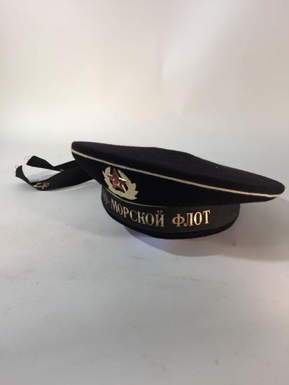 Boehho-Mopckon Pjlot Russian Navy Dress Hat