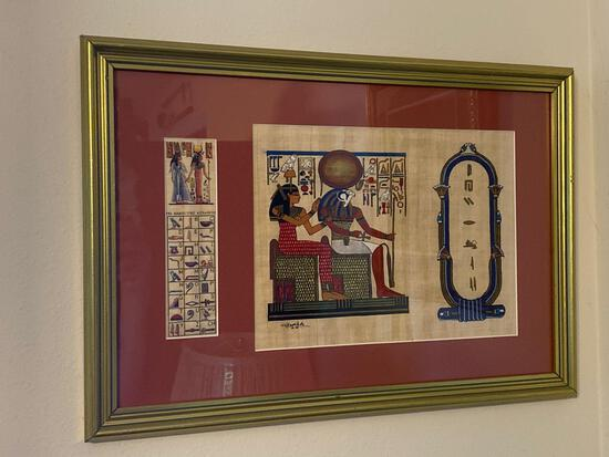 Signed & Framed Egyptian Papyrus Art