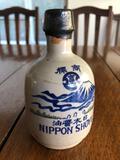 Nippon Shoyu Antique Soy Sauce Bottle