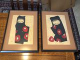 15x20in Japanese Dolls Signed & Framed Art