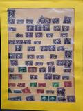 Stamp Sheet Used Stamps