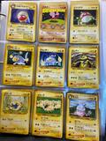 Pokemon cards electric type