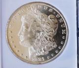 1881-P Morgan Silver Dollar gem bu dmpl cameo mirrors glassy pq