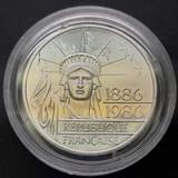 1986 France 100 Francs Silver Brilliant Uncirculated Piedfort 5,000 Mintage