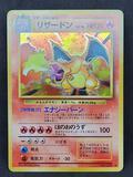 Pokemon cards Japanese base set Charizard