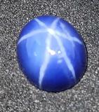 1.95ct star Sapphire royal blue bigger stone