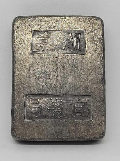 Unauthenticated Chinese Provincial Salt Tax Ingot, 273 Grams