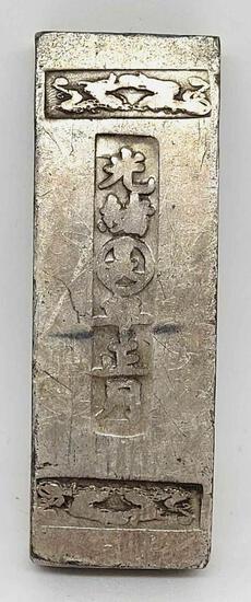 Unauthenticated Chinese Bullion Ingot 223 Grams