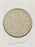 1883 Liberty Head V Nickel