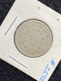 1868 Shield Five Cent Coin