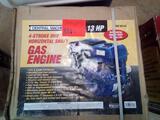 Gas Engine