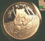 Panda Bear .999 Fine Silver Round, 1 Oz, Uncirculated, Back Plain for Engraving