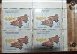 Migratory Bird Hunting Stamp Plate Block of 4: Redhead Ducks, RW-27 for 1960-61 Hunting Season