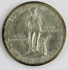 ORIGINAL 1925 LEXINGTON HALF DOLLAR