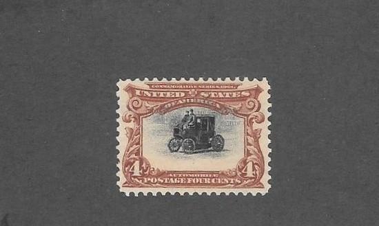US 296 US 1901 Pan American Expo Stamp Flying Car