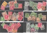 100+ US Stamps Fourth Bureau Issues Mint/used