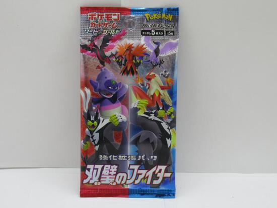 NEW SET - Factory Sealed Japanese Pokemon Matchless Fighters Booster Pack