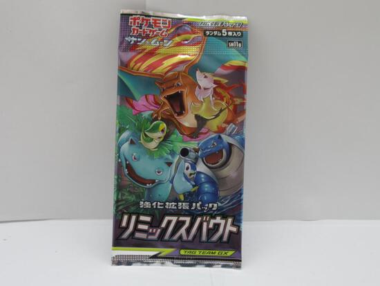 Factory Sealed Japanese Remix Bout 5 Card Pokemon Booster Pack