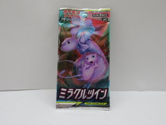Factory Sealed SM Miracle Twins Japanese 5 Card Pokemon Booster Pack