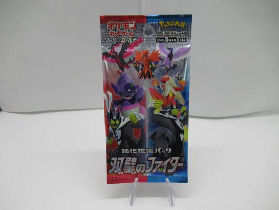 Factory Sealed Pokemon MATCHLESS FIGHTERS 5 Card Japanese Booster Pack