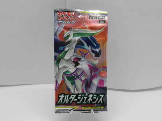 Factory Sealed Alter Genesis TAG TEAM Japanese 5 Card Pokemon Booster Pack