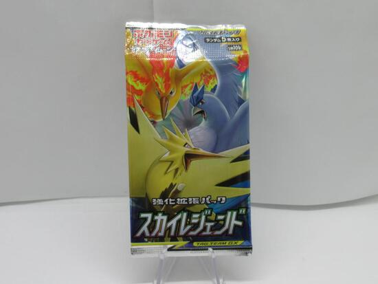 Factory Sealed Sky Legends TAG TEAM Japanese 5 Card Pokemon Booster Pack