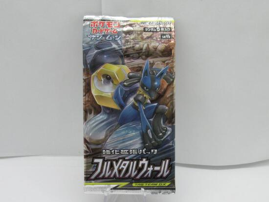Factory Sealed Full Metal Wall TAG TEAM Japanese 5 Card Pokemon Booster Pack