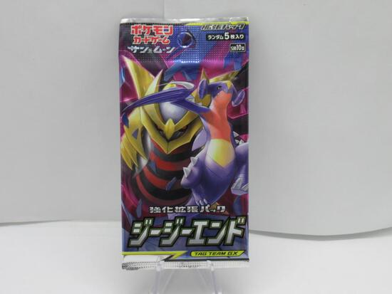 Factory Sealed Sun & Moon GG TAG TEAM Japanese 5 Card Pokemon Booster Pack