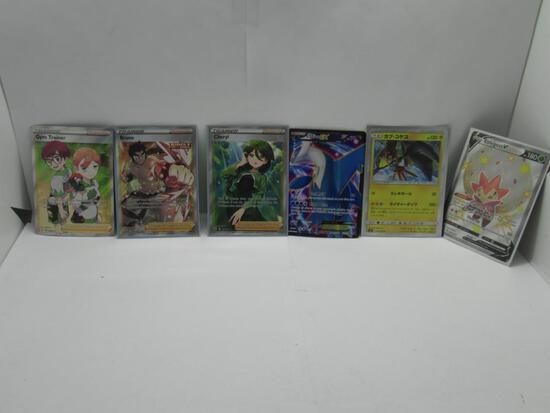 Amazing Modern Pokemon Trading Card Lot