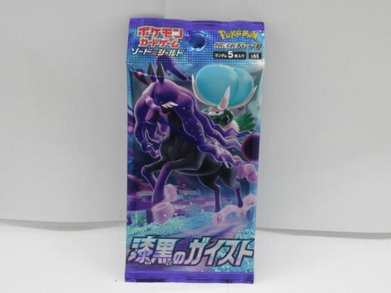 Factory Sealed Pokemon JET BLACK POLTERGEIST Japanese 5 Card Booster Pack