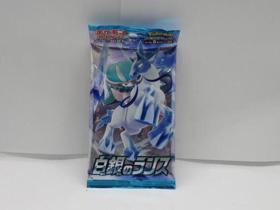 Factory Sealed Pokemon SILVER LANCE Japanese 5 Card Booster Pack