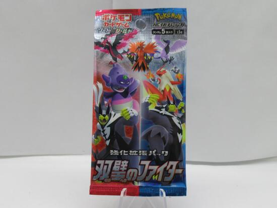 Factory Sealed Pokemon Japanese MATCHLESS FIGHTERS 5 Card Booster Pack