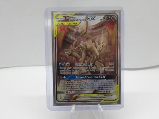 Pokemon Card Cosmic Eclipse Arceus & Dialga & Palkia GX (Alternate Art)