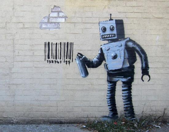 Robot by Banksy offset lithograph